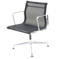Aluminium chair VITRA occasion