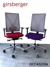 Fauteuil occasion Girsberger