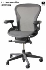 fauteuil aeron herman miller occasion