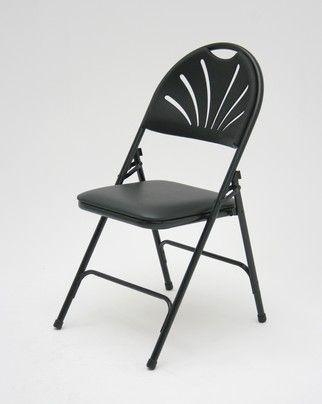 si ge pliant confortable. Black Bedroom Furniture Sets. Home Design Ideas