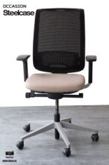 Reply air steelcase pas cher