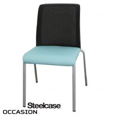 Chaise résille eastside STEELCASE
