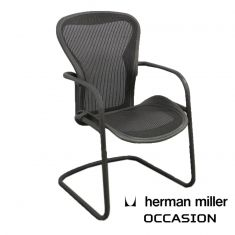 side chair chaise aeron herman miller